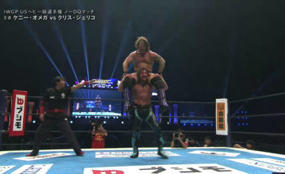 Episode 644 – WrestleKingdom 12